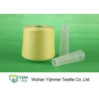 Buy cheap 502 Colored Ring Spun Dyed Polyester Yarn , Polyester Twisted Yarn For Knitting / Weaving from Wholesalers