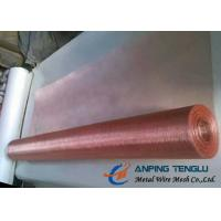 Buy cheap Copper Woven Wire Mesh With C10200 & C11000, Standard ASTM E2016-06 from wholesalers