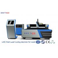 Buy cheap Professional Sheet Metal Laser Cutting Machine with Aluminium Casting Gantry Structure from Wholesalers