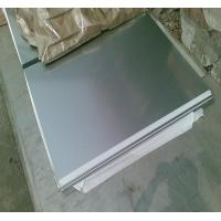 Quality 2014 2017 2018 2024 Precision Aluminum Plate Polished / Reflective Smooth Aluminum Sheet / Panel (2000 series) wholesale