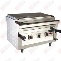 China 780mm Long Electric Tuber Heating Commercial Barbecue Height Adjustable Grill Table Top Style on sale
