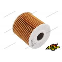 Buy cheap Lubrication System Automobile Cartridge Oil Filters OE 15208-AD200 For Nissan from Wholesalers