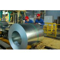 Buy cheap Building Material 0.125-6.0mm Dx51d Steel Material Galvanized Steel Coil from Wholesalers