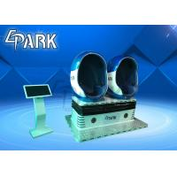 Buy cheap Arcade Game Machine VR Egg Chair , 9d Virtual Reality Cinema from Wholesalers