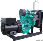 Buy cheap 50KVA 40KW CUMMINS Diesel Generator Set , 1500 RPM Diesel Generator With Stamford Alternator from Wholesalers
