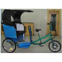 Buy cheap Pedicab Rickshaw from Wholesalers