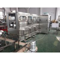 Buy cheap PLC Control Aluminum Foil Cup Automatic Filling Machine 12 Filling Head from Wholesalers