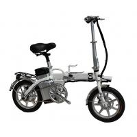 Buy cheap GB Lithium Battery Powered Folding Electric Bike 40km - 100km Milage distance from Wholesalers