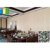 China 2.56inch Movable Sliding Walls Partition made with Aluminum Profiles and Frame on sale