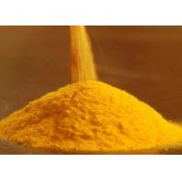 Buy cheap Plant Extract Pharmaceutical Raw Yellow Powder Fisetin / Fisetholz CAS 528-48-3 With Factory Price And Fast Delivery from Wholesalers