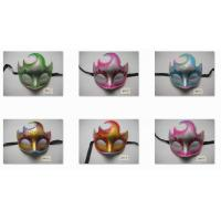 Buy cheap Multi Color Lace Eye Shadow Flame Eye Mask Masquerade Venetian Party Mask from Wholesalers