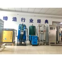 Buy cheap ozone generator water for municipal sewage treatment to reduce COD and chlorine from Wholesalers