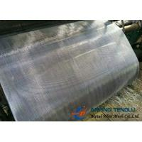 Buy cheap Hastelloy C-276 Wire Mesh, With Relevant Standards ASTM B619 & ASTM B574 from wholesalers