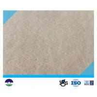 Buy cheap 431G High Permeability Geotextile Drainage Fabric Non - Woven PP PET from Wholesalers