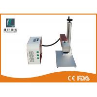 20W 30W Flying Laser Marking Machine , Qr Code Engraving Machine For Serial Number