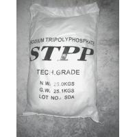Buy cheap Good Detergent Chemical STPP/Sodium Tripolyphosphate from Wholesalers