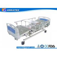 Buy cheap Hospital , Clinic, Family Electric Hospital Bed Detachable ABS handrails with remote control from wholesalers
