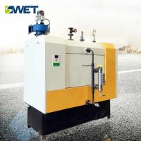Buy cheap New type mini biomass steam boiler 500kg / 1000kg/hr steam boiler from wholesalers