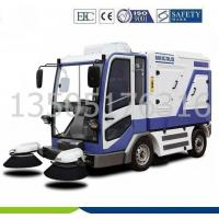 Buy cheap vacuum cleaner automatic sweeper from Wholesalers