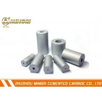 Buy cheap Custom Hot Forging Die , Cemented Carbide Cold Heading Die Finished Surface from Wholesalers