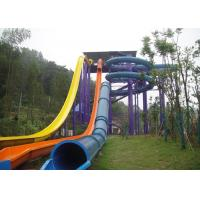 Aqua Park Equipment Water Park Slides , Fiberglass Free Fall Water Slide for Adults