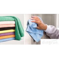 Buy cheap Colorful Custom Microfiber Towels Dry Fast Cotton Face Cleansing Towel from Wholesalers