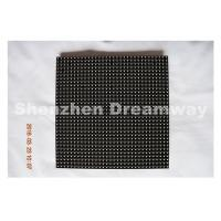 Buy cheap HD Outdoor LED Display Module, Front Maintenance 6 mm Outdoor LED Panel from wholesalers