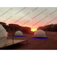 Buy cheap Half Sphere Large Geodesic Dome Tent As Hotels In Scenic Area Or Field from wholesalers