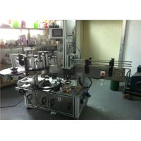 Apple / Orange / Grape Juice Round Bottle Labeling Machine Beverage Field