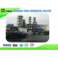 Quality MDG Printing Ink Solvent Mdg  Diethyleneglycol Monomethyl Ether Cas No 111-77-3 wholesale