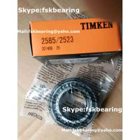 Quality Nonstandard 342S/332US Inched Taper Roller Bearing , Wheel Roller Bearings wholesale