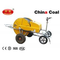Buy cheap Heavy Duty Agricultural Machine Mobile Sprinkler Irrigation Equipment for Farm and Garden from Wholesalers