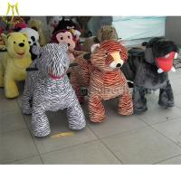Buy cheap Hansel High Quality Hot Selling Coin Operated zippy animal rides battery motorized ride on animals walking car from Wholesalers