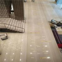 Buy cheap Rome Wood Grain Marble Natural Stone Tiles Unique Design OEM Service from Wholesalers
