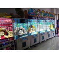 Children Park Prize Vending Machine Adjustable Payout Ratio Kids Game Machine