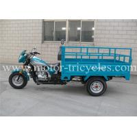 China Adult Tricycles Van 3 Wheel Cargo Motorcycle Optional Color RS150ZH-E on sale