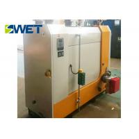 Industrial Gas Steam Boiler , Commercial Steam Generator For Papermaking