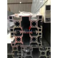 Buy cheap 6063 T5 / T6 Structural Aluminum Profiles T Slot Square Hollow OEM 40 X 40 MM from Wholesalers