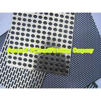 Buy cheap Sound - Absorbing Architectural Perforated Metal Panels Approved ISO9001 from wholesalers