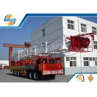 Buy cheap Oilfield Drilling Rig Machine Oil Drilling Rig And Workover Rig And Spare Parts For Oilfield from wholesalers