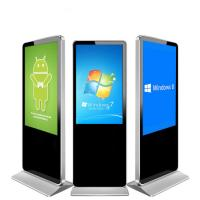 Buy cheap Professional Mobile Digital Signage Kiosk 43'' White Black Aluminum Edge from Wholesalers