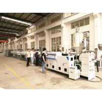 Buy cheap Plastic PU PA Pipe Extrusion Machine Double Screw Extrusion Machine from Wholesalers