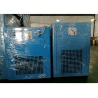 Buy cheap Silent Screw Type Air Compressor Small Vibration Energy Saving 11KW 15 Hp from Wholesalers