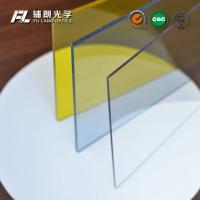 Buy cheap Scratch Proof 19mm Acrylic Sheet Anti Static Coating With 40-85% Light Transmission from Wholesalers