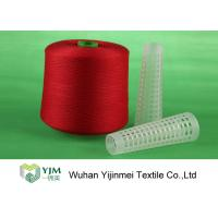 Buy cheap Industrial Colored Dyed 100 Polyester Spun Yarn , Core Spun Polyester Sewing Thread from Wholesalers