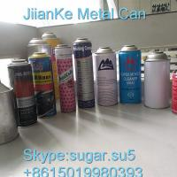 Buy cheap Aerosol Tinplate metal cans CMYK Diam.45,52,57,65,70,73 from Wholesalers