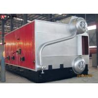 Buy cheap 2000 Kg Rice Husk Steam Boiler Industrial Equipment For Textile Mill from wholesalers