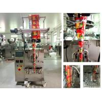 Buy cheap High Efficiency Automatic Sesame Bag Granule Packing Machine SS304 from Wholesalers
