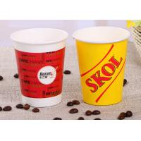Buy cheap 12 Oz 8 Oz Paper Coffee Cups / Logo Custom Printed Paper Cups For Hot Beverages from Wholesalers