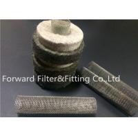 Quality 304 Stainless Steel Wire Mesh Filter , Surface Treatment Steel Mesh Filter wholesale